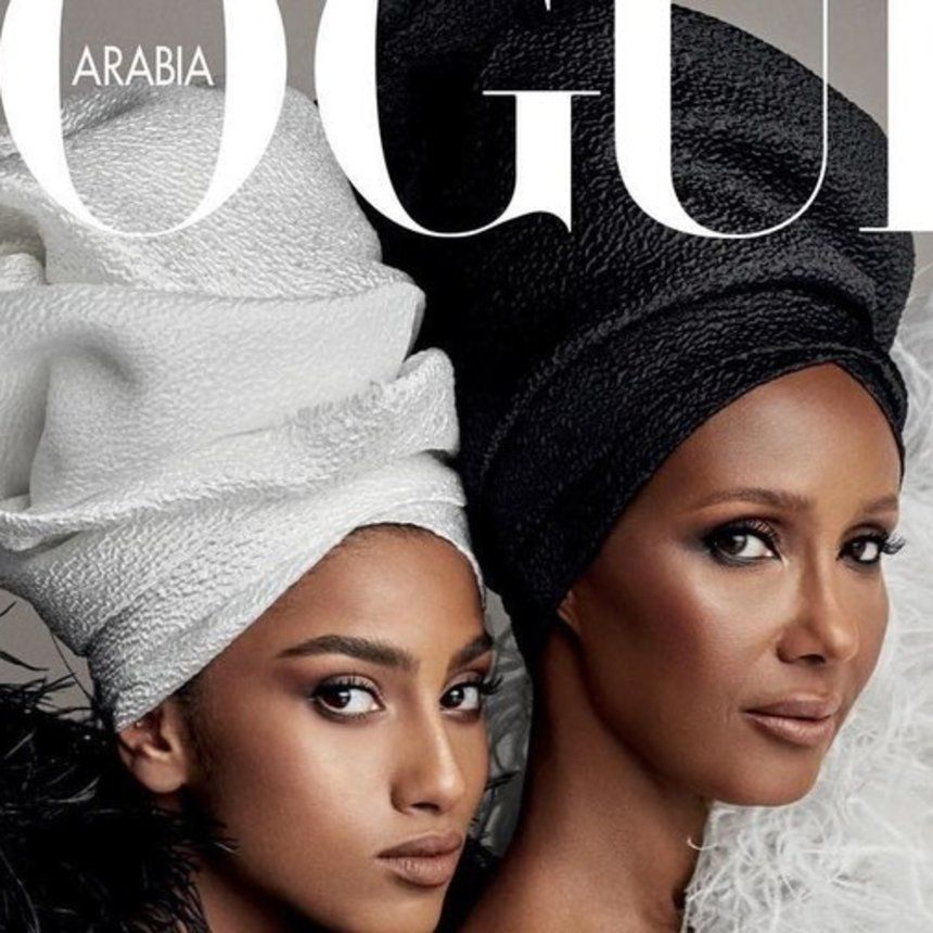 Iman and Imaan Hammam Absolutely Slay On Cover Of 'Vogue