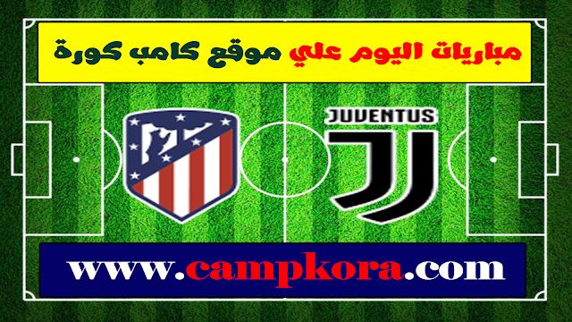 نتيجة مباراة يوفنتوس واتليتكو مدريد مباريات اليوم جوال 26 11 2019 دوري أبطال أوربا Gum