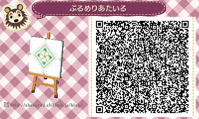 and the forest animals, {x} Animal crossing qr, Acnl