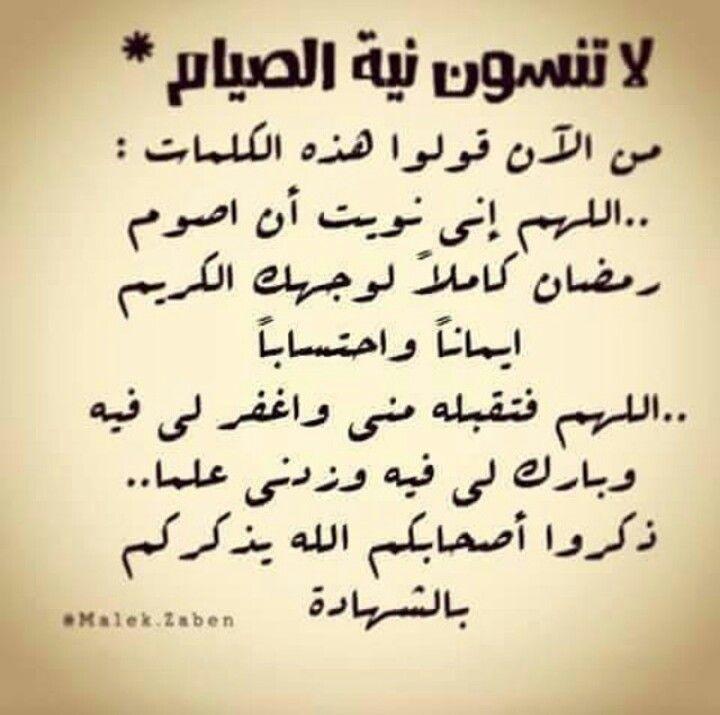 Desertrose رمضان كريم Ex Quotes Quotes Words