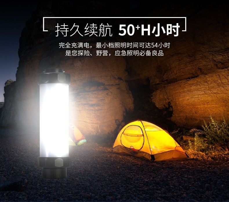 UYC Q7NN Waterproof LED Outdoor Light Portable SOS Emergency USB Rechargeable Lamp Camping 200LM