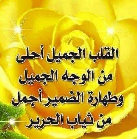 السلام عليكم ورحمة الله وبركاته Duaa Islam Chip Bag Allah