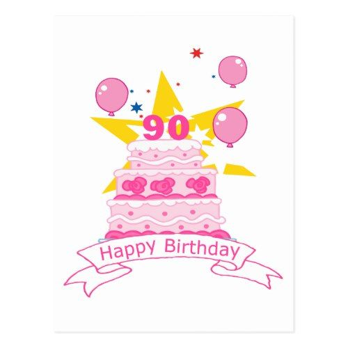 90 Year Old Birthday Cake Postcard Adult Birthday Party