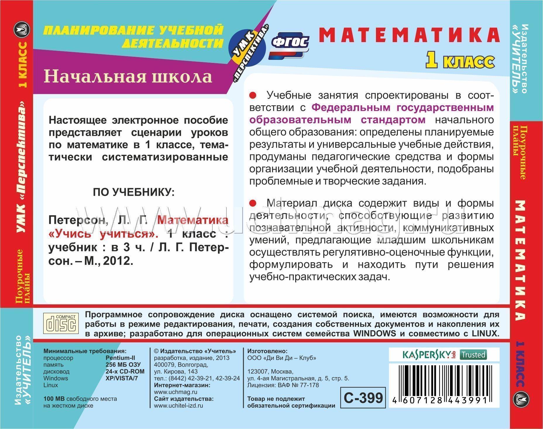 Statgrad диагностическая работа 2 по русскому языку 11 класс 12 декабря