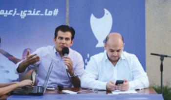 إطلاق حزب سبعة من طرابلس مالك مولوي سنخوض الانتخابات النيابية بالعشرات جاد داغر للإنضمام إلى هذه المنصة السياسية News