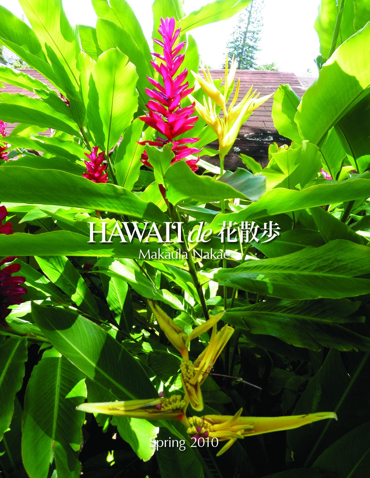 plumeria@st. louis heights hawaii