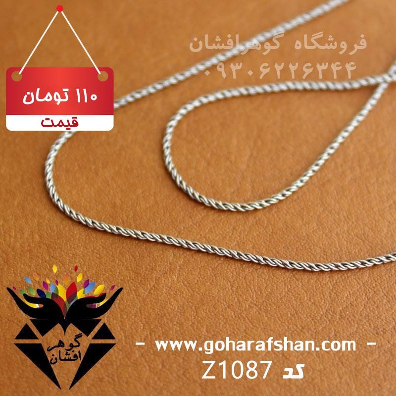 زنجیر نقره ایتالیایی 45 سانت طرح تابیده کدz1087 In 2020 Cross Necklace Necklace Jewelry