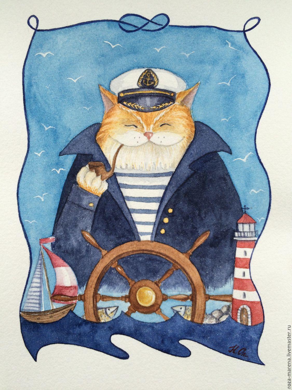 Открытка моему моряку