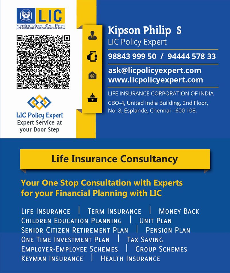 Lic Policy Expert Will Guide You To Choose Best Lic Policy For