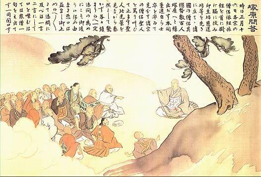 História de Nichiren Daishonin Sama fig.34