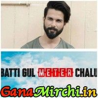 batti gul meter chalu mp3 song download like wap