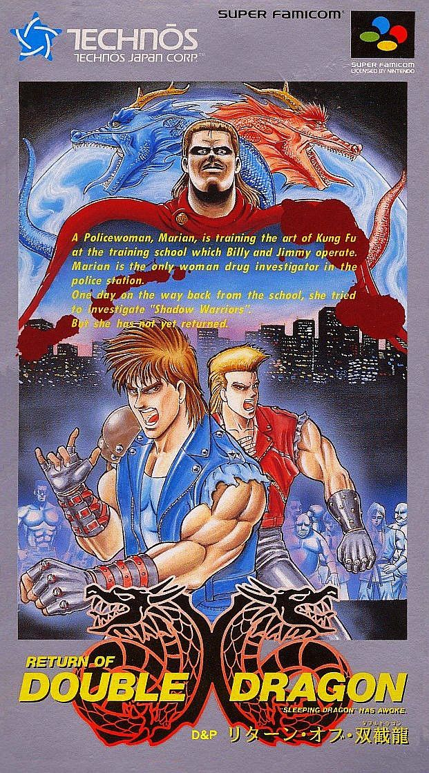 Return Of Double Dragon Double Dragon Retro Video Games Retro Gaming Art