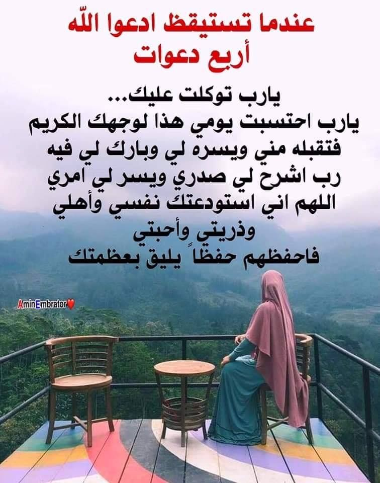 Pin By Azhar Alkenany On صور Cool Pictures Memes About Me Blog
