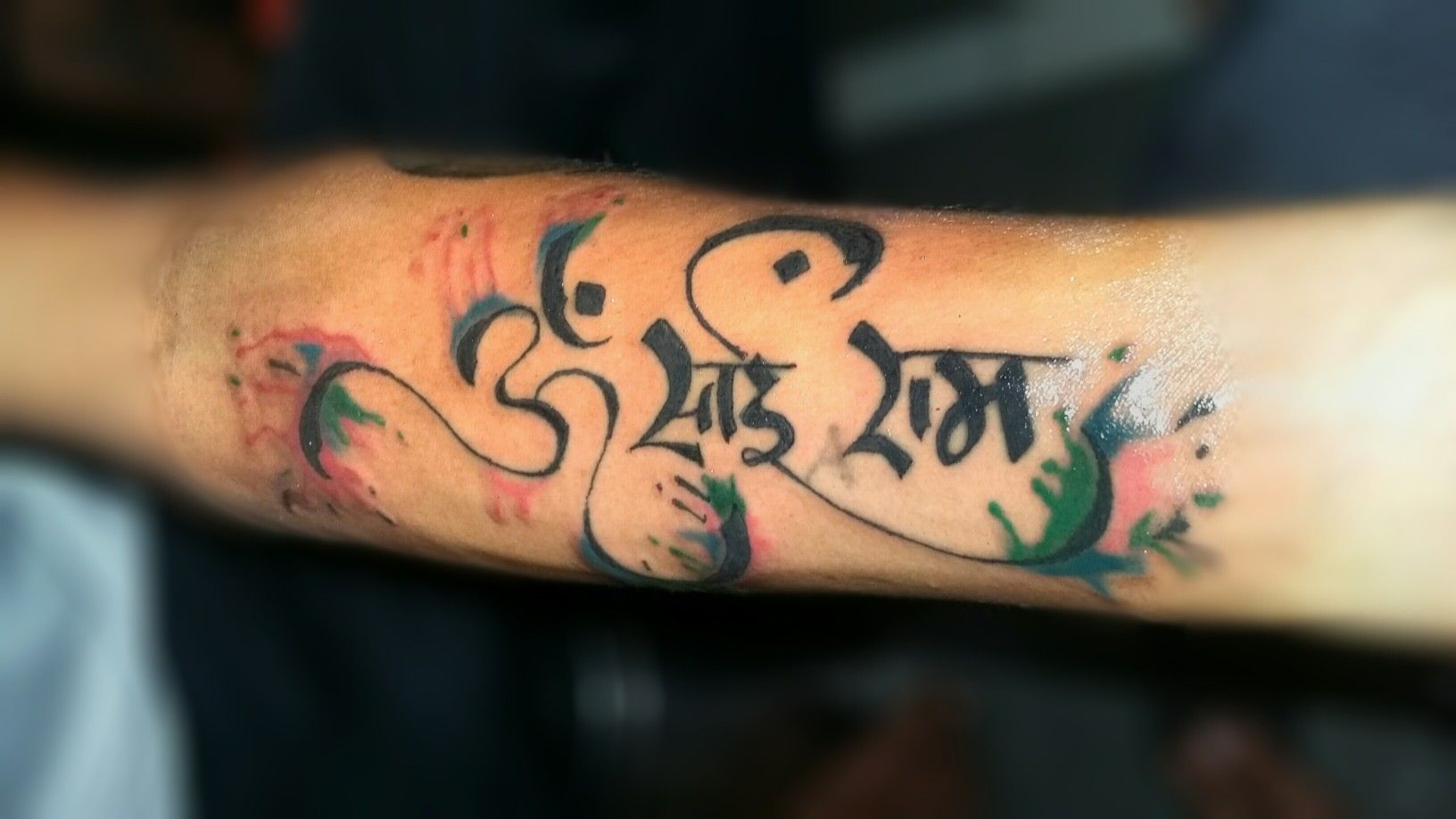 Om Sai Ram Tattoo Artist Kushal Bane Mobile 8286726646 8097464194 Ram Tattoo Tattoos Tattoo Artists