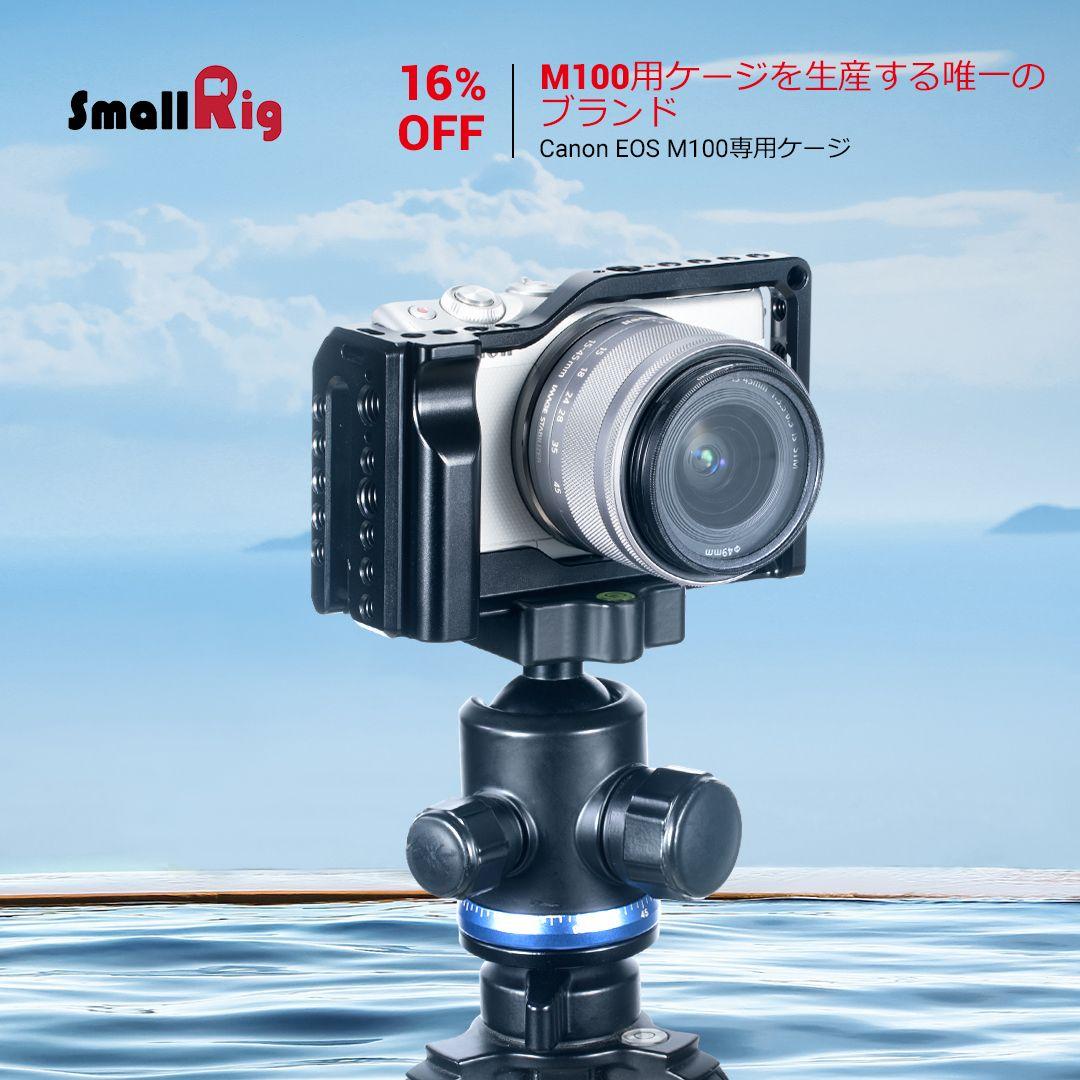 Cage For Canon Eos M100 Ccc2382 Smallrig Canon Eos Eos