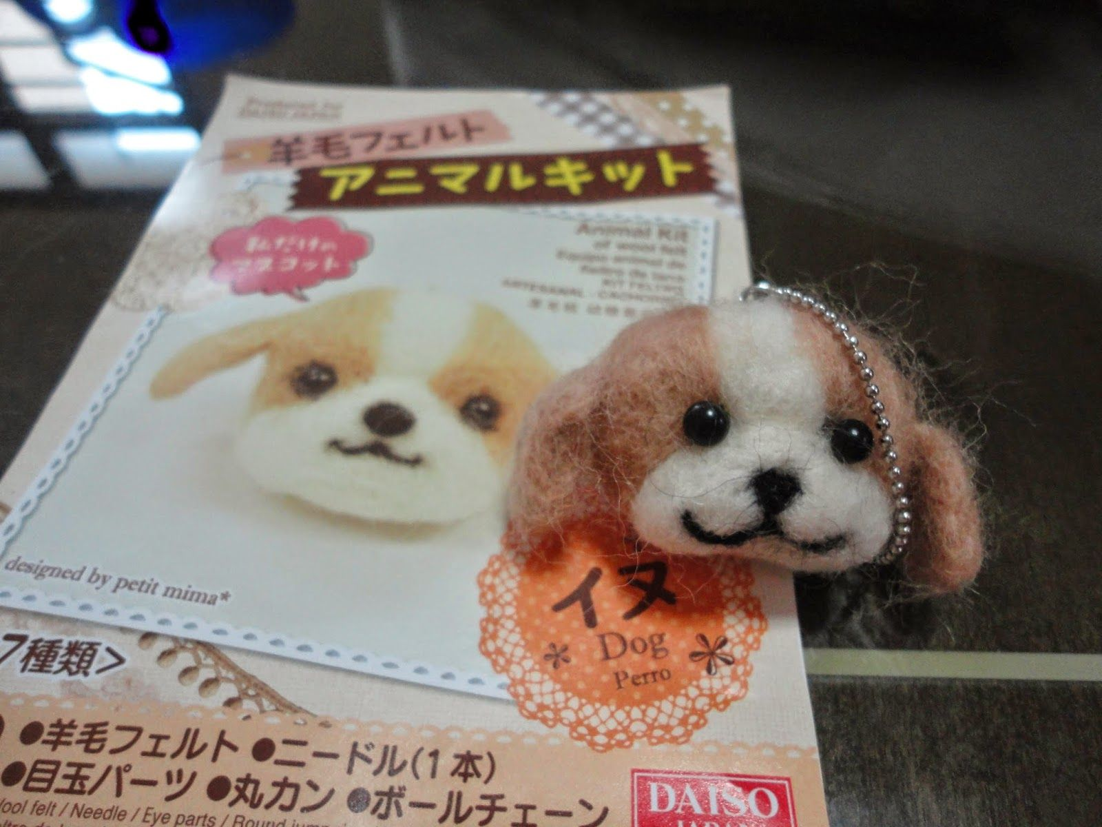Sweet Day's Lifebook: Tutorial: How to make needle felted animals