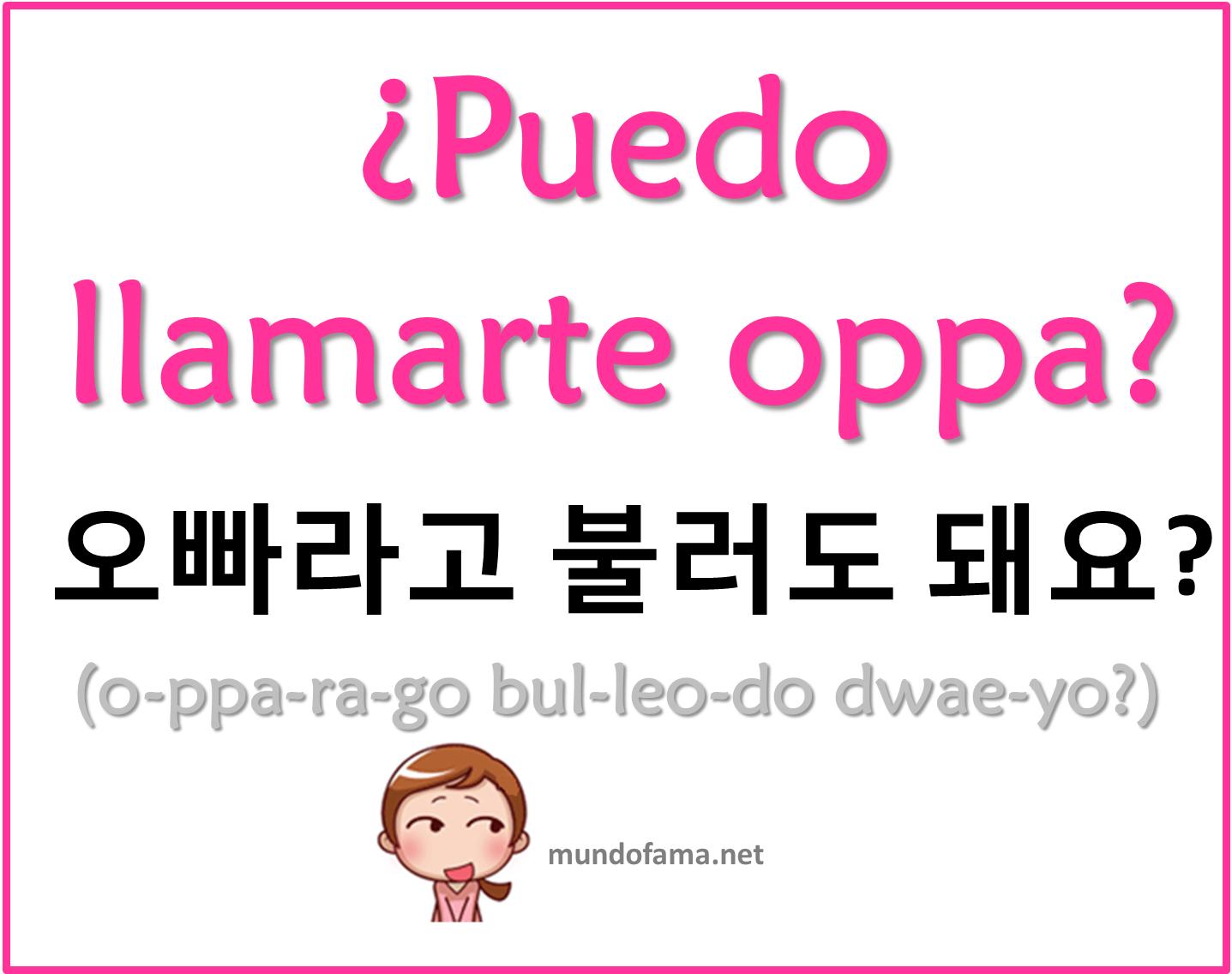 Palabras en coreano que todo aficionado a los kdramas for Oraciones con la palabra beta