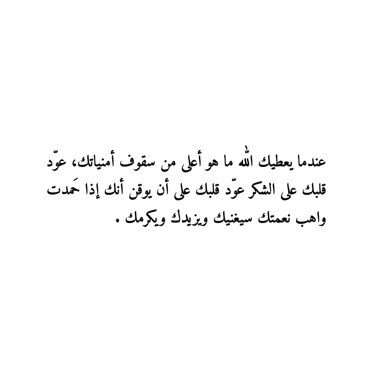 Pin On الاصاله العربيه
