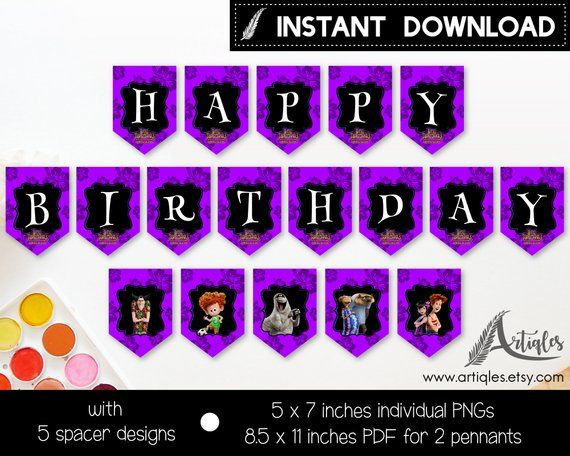Instant Download Hotel Transylvania 3 Birthday Banner Party