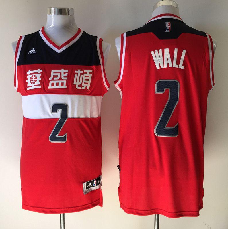 Washington Wizards John Wall Red 2016 Chinese New Year Stitched NBA Jersey