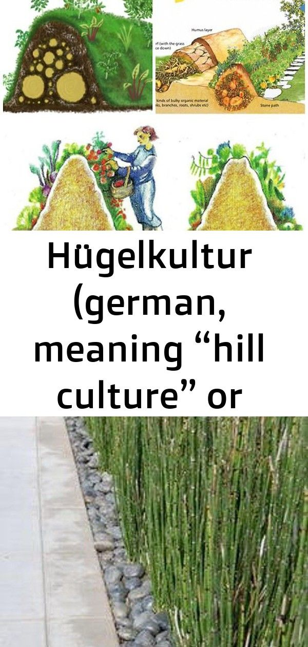 "Hügelkultur (German, meaning ""hill culture"" or ""mound"