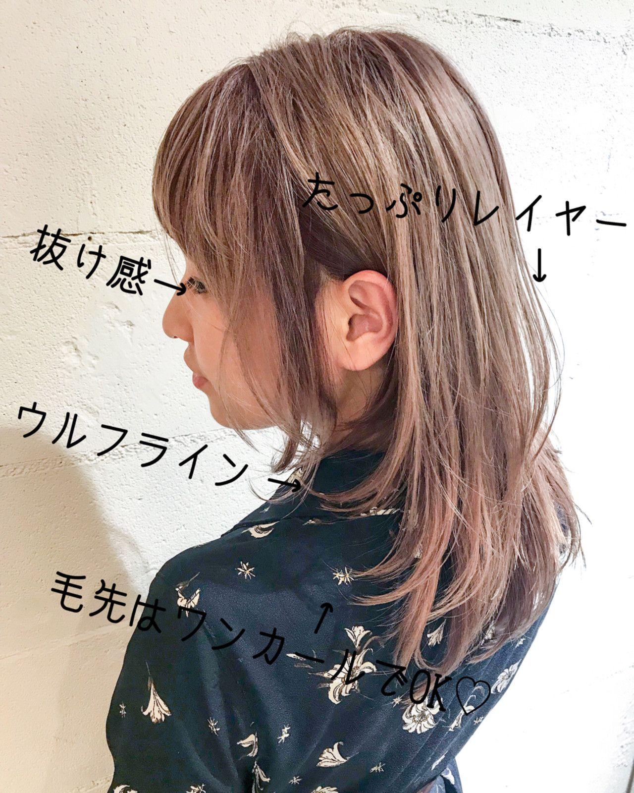 重めはもう飽きた という人向けの可愛いウルフセミロング ヘアスタイル ロング ロングウルフ 髪型