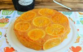 Receta de Bizcocho de naranja con la cantidad justa de mantequilla | Eureka Recetas