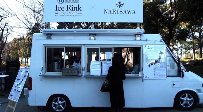 Yoshiro Narisawa Opens Kitchen Car In Tokyo Japan Car