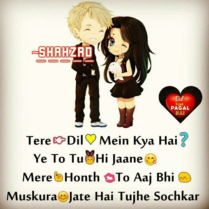 Rajput Love Quotes Love Quotes Quotes Cute Love