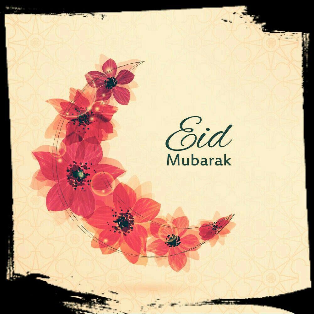 Pin By àìźà ķhàñ On ŕ At Máď At ñ ď Mùb At ŕàķ Eid Mubarak Eid Eid