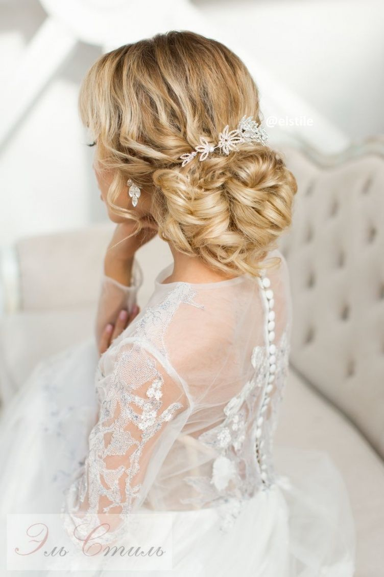 40 Fryzur ślubnych W Stylu Glamour Fryzury Wedding