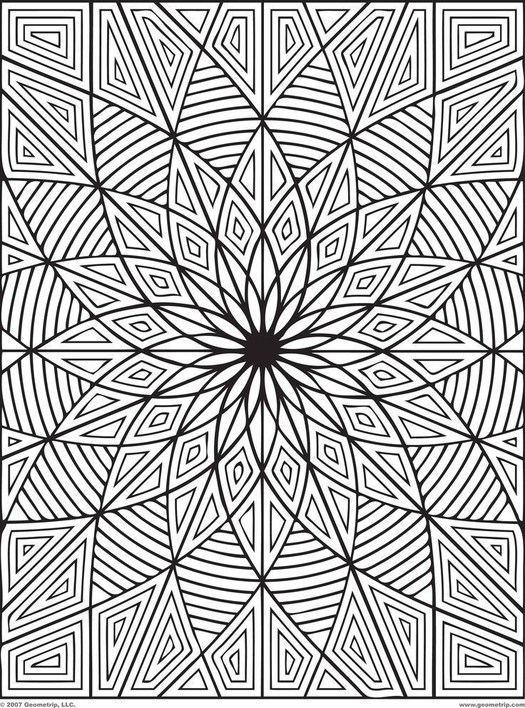 difficult geometric design coloring pages rectangles page 1 of 2 - Geometric Coloring Pages 2