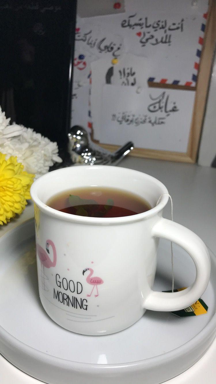 Pin By Lliil On شاي Drinking Tea Tea Flat Lay Photography