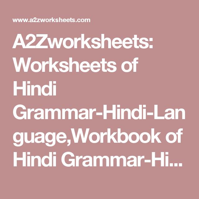 A2Zworksheets: Worksheets of Hindi Grammar-Hindi-Language,Workbook ...