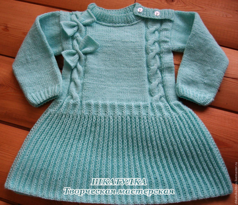 53c870c68b5 Вязаное платье для девочки