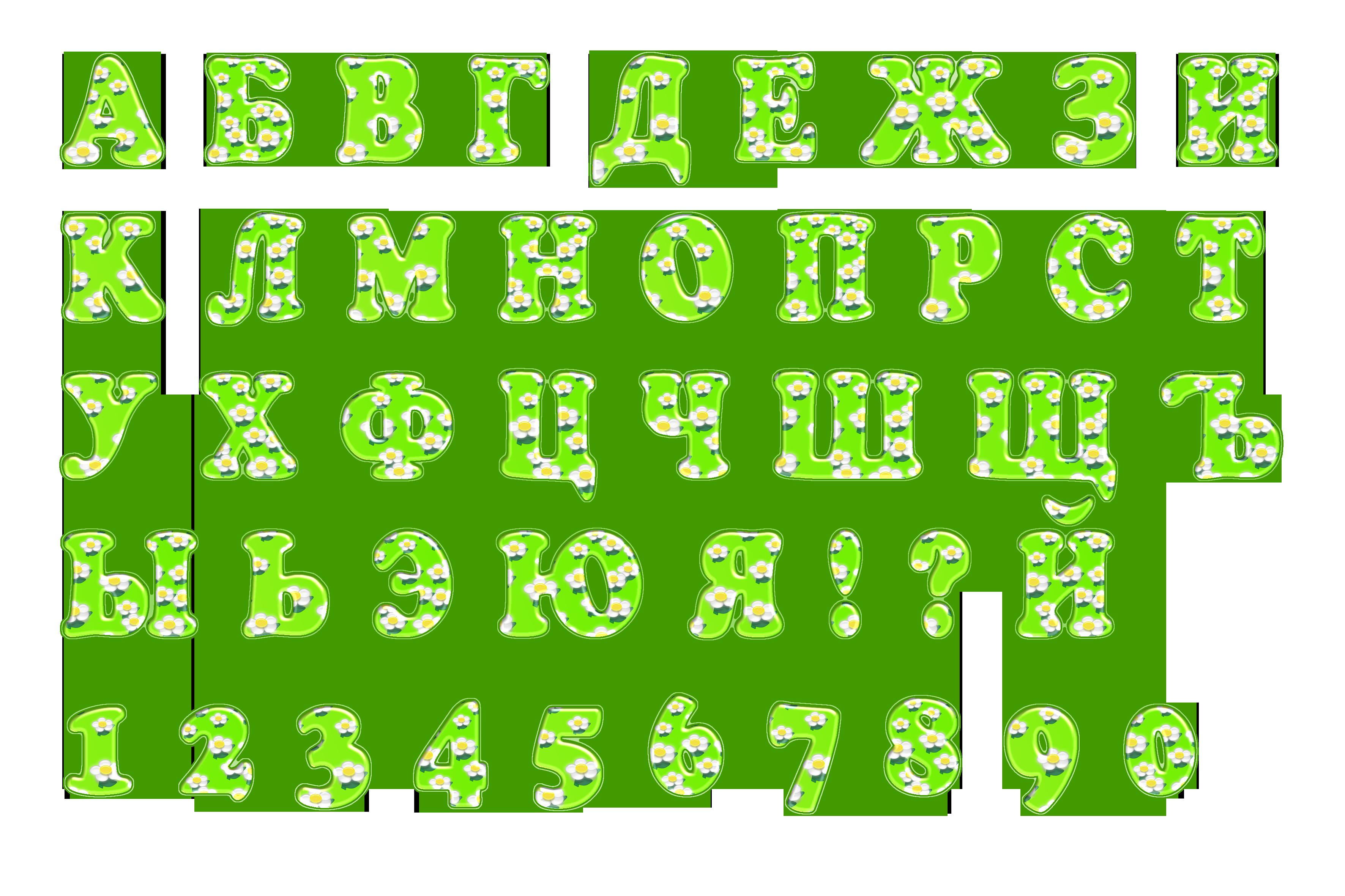 истории крупным шрифтом фото слово рисунок цоколя другими