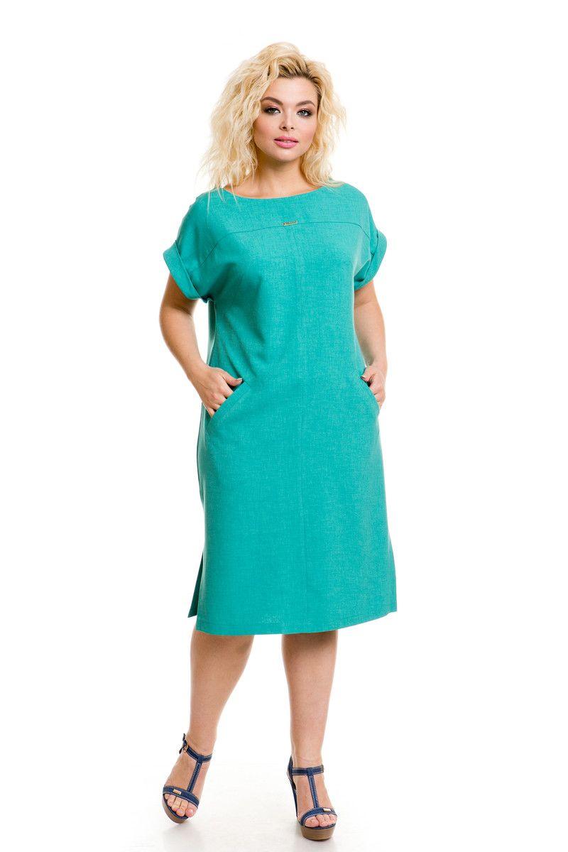 fe561bf2f Купить женские платья в интернет-магазине недорого от GroupPrice ...
