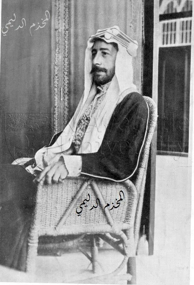 صورة نادرة للملك فيصل الاول وبجودة عالية وتنشر لاول مرة وهي منذ بداية استلامه لغرش العراق Iraq Poster Prints King Faisal