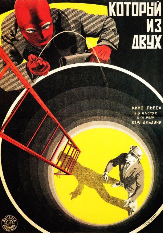 cartaz: Qual dos dois (1927) - irmãos Stenberg - construtivismo russo