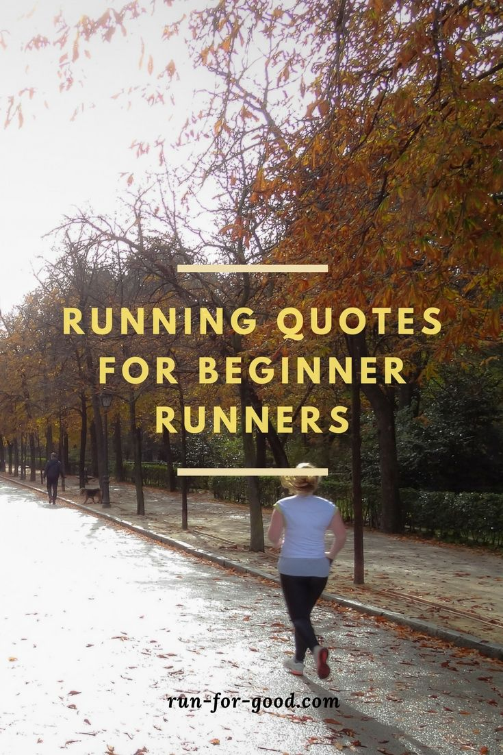 Running Quotes For Beginner Runners