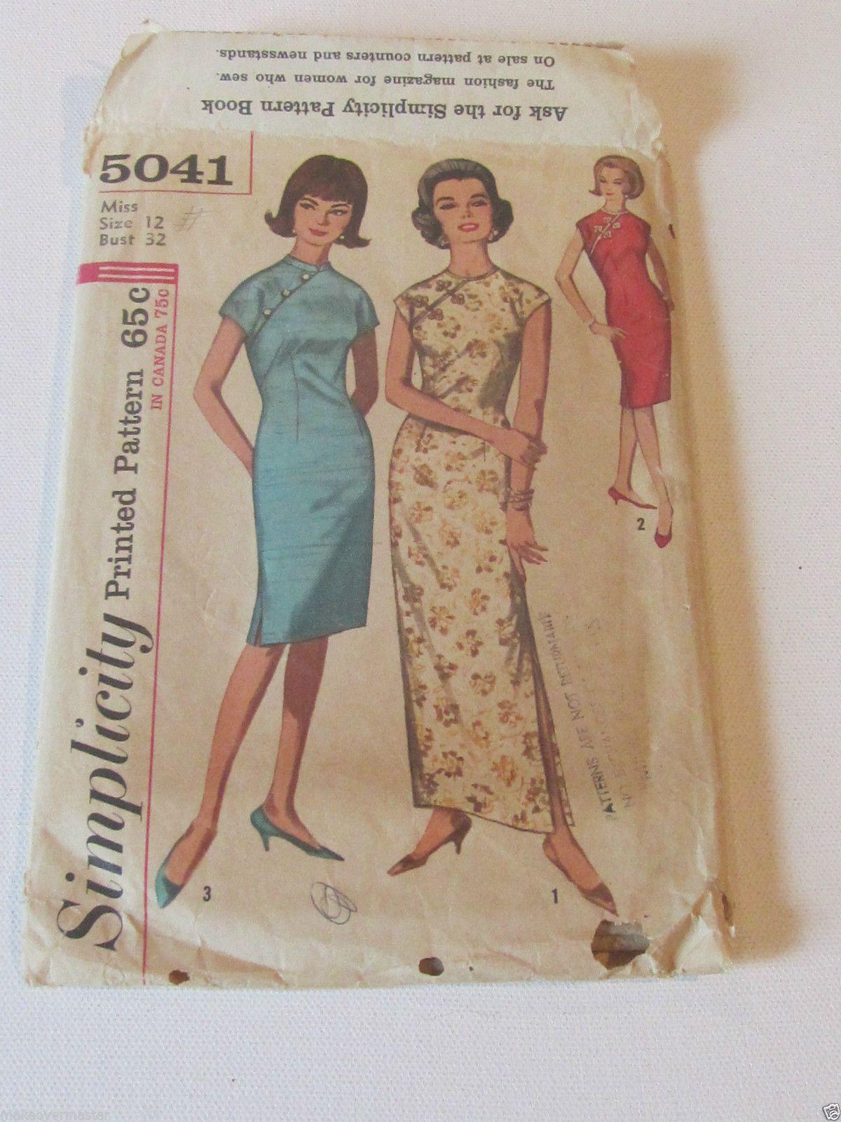 Simplicity 5041 cheongsam dress pattern   Cheongsam or Qipao   Pinterest