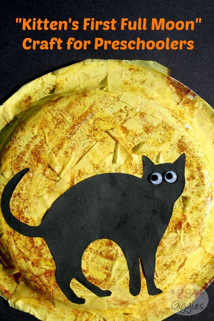 Kitten S First Full Moon Craft For Preschoolers Moon