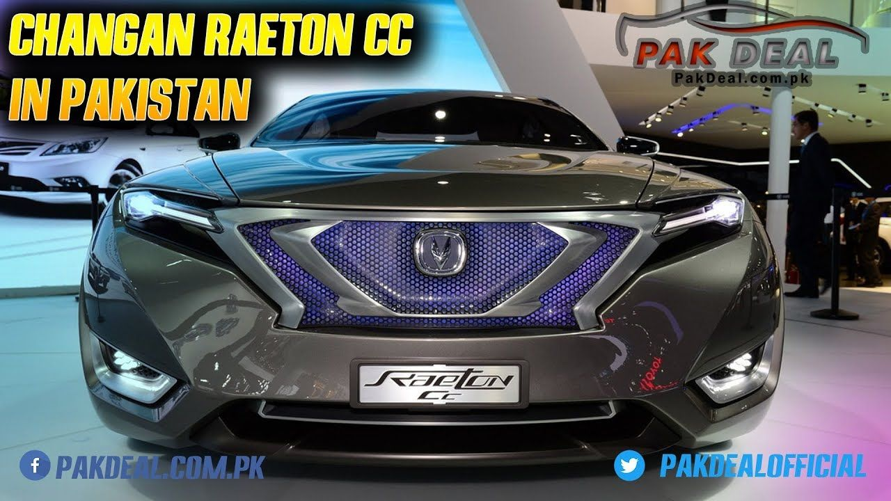 The New Changan Raeton Cc Sedan Coming In Pakistan Volkswagen Passat Cc Passat Cc Sedan