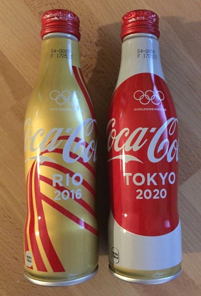 Coca Cola Ad 2017