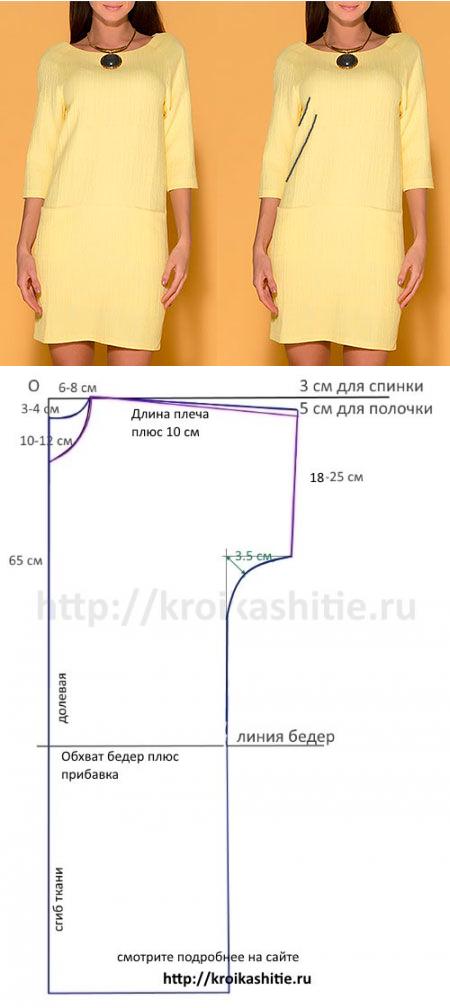 El patrón del vestido simple // Римма Дмитрюк | patrones costura ...