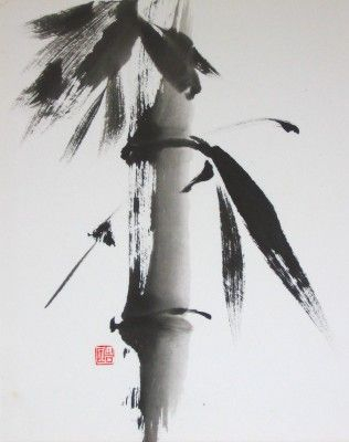 Brush Strokes Bamboo Google Search Bamboo Art Chinese Painting