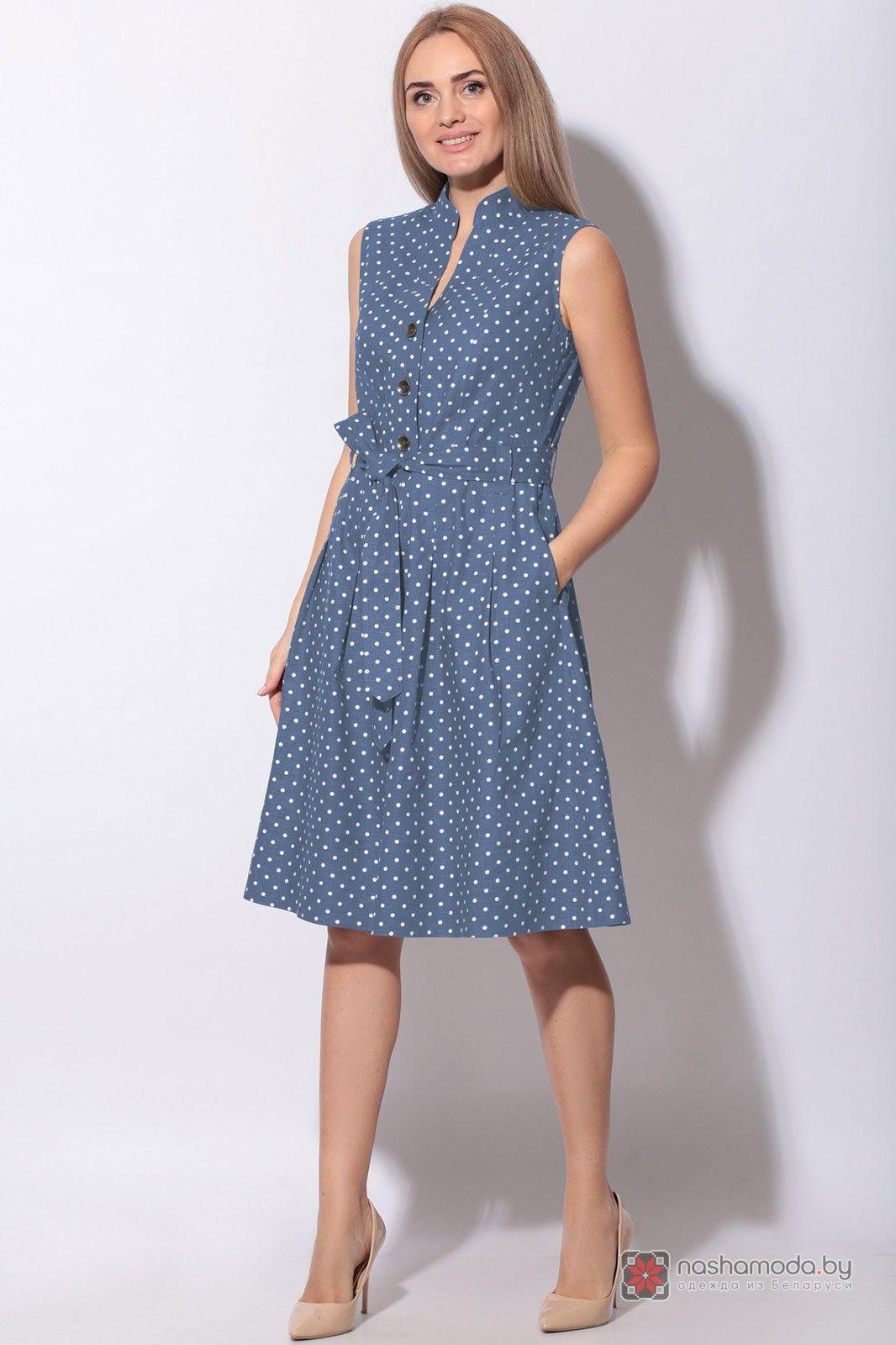 Платье для работы фото моделей работа для девушек в нерюнгри