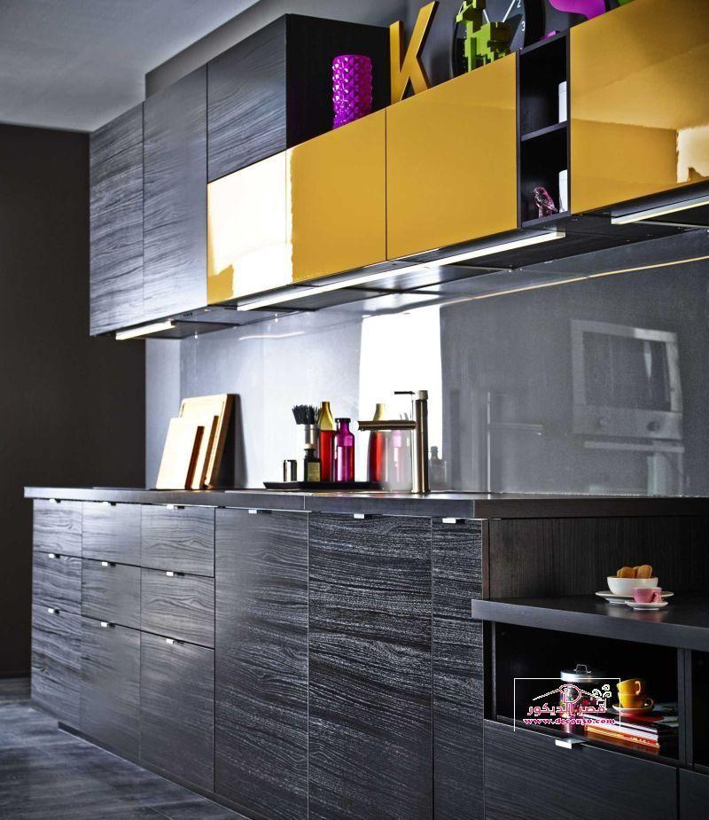 اشكال مطابخ ايكيا صور حديثة 2018 Ikea Kitchens قصر الديكور Kitchen Decor Modern Modern Kitchen Kitchen Decor