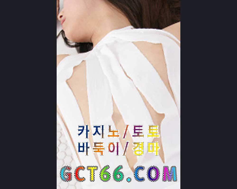 구찌바카라사이트GCT66。COM우리바카라주소슴가바카라주소슴가바카라주소라이브바카라사이트안전한바카라사이트서울바카라주소라이브바카라사이트안전한바카라사이트라이브바카라사이트정선바카라추천바카라게임사이트바카라주소타짜바카라사이트메이저바카라주소분당바카라사이트은꼴바카라사이트로얄바카라추천던힐바카라주소움짤바카라주소우리바카라주소실시간바카라주소바카라게임사이트