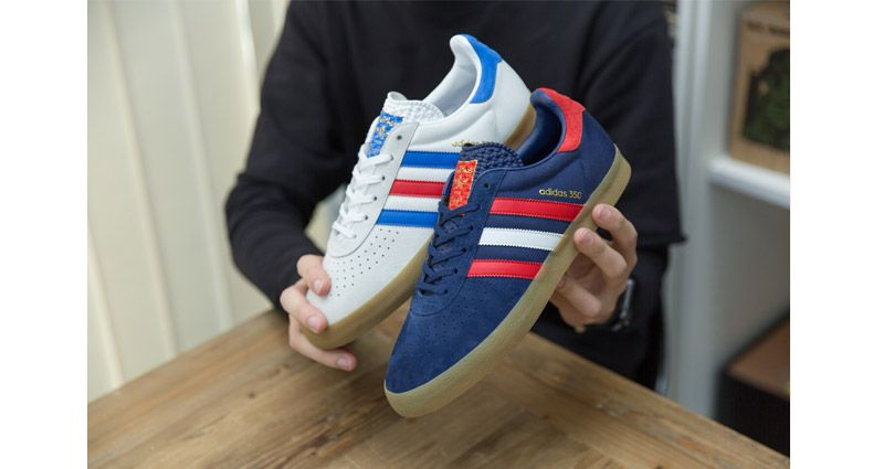 7fc4f4322 adidas Originals Archive Athen - size  Exclusive